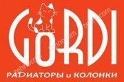 Биметаллические радиаторы Gordi