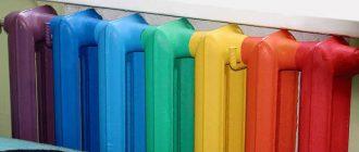 Краска для батарей отопления