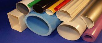 Диаметр водопроводных труб в таблицах