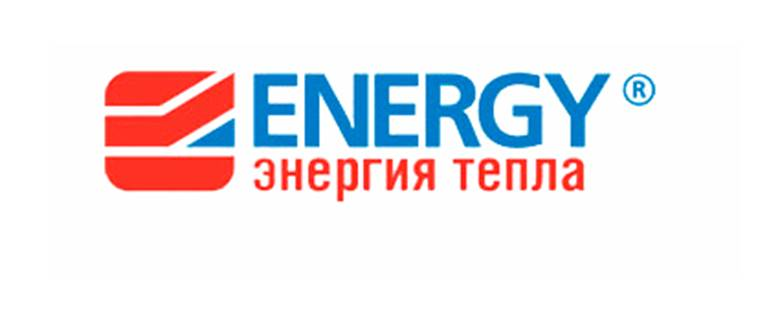 Полотенцесушители Energy