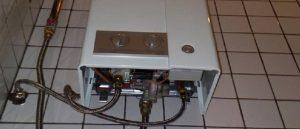 Газовая водогрейка