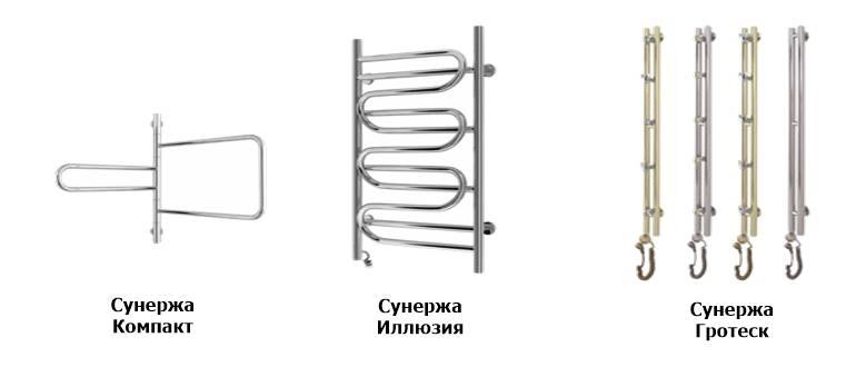 Сунержа Компакт, Сунержа Иллюзия, Сунержа Гротеск