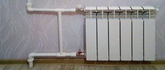 Байпас на отопление